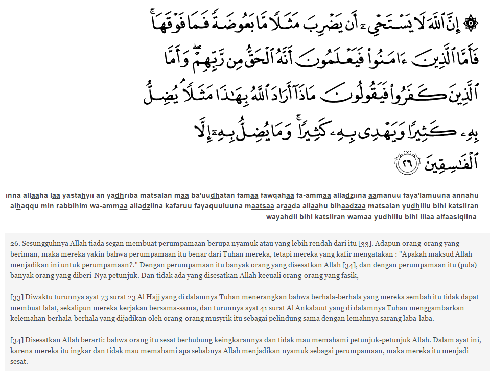baqarah:26