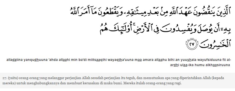 baqarah:27